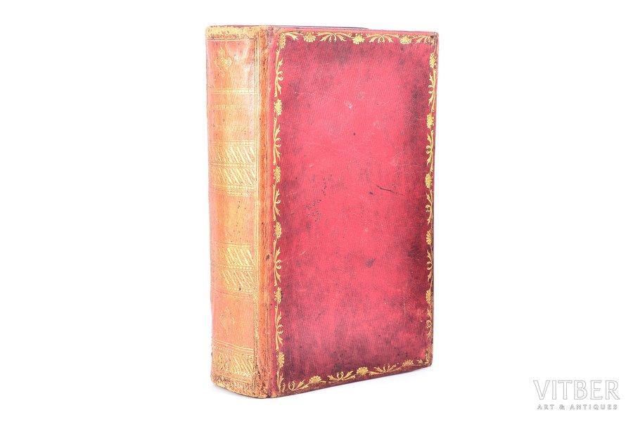 """""""Сочинения Державина"""", Часть I, 1808 g., типография Шнора, Sanktpēterburga, VII+321 lpp., ādas  iesējums, apzeltīts apgriezums, traips uz avantitula, 20.3 x 13.3 cm, grāmata ir aprakstīta divos sējumos Smirnova-Sokoļska izdevumā """"Моя Библиотека"""" (sēj.1, lpp. 61): uz velīnpapīra tirāža - 285 eksemplāri"""
