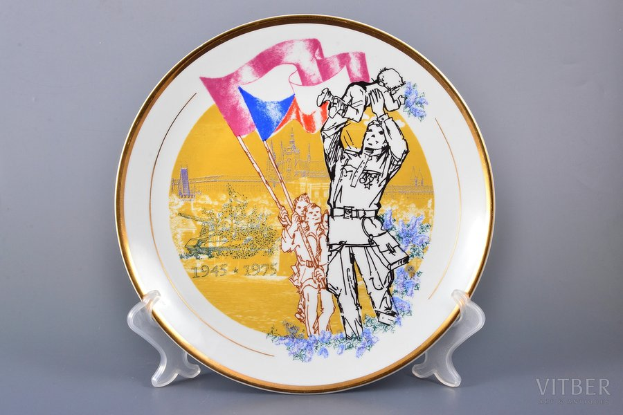 decorative plate, 30th anniversary of the victory in World War II, faience, Bohemia, Czechoslovakia, 1975, Ø 24.3 cm