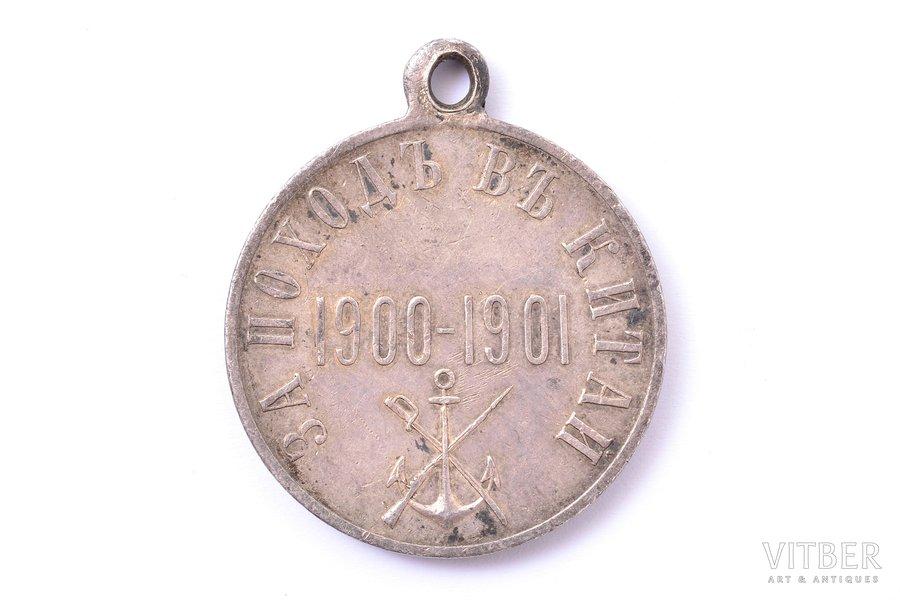 медаль, За походъ въ Китай, 1900-1901, серебро, Российская Империя, начало 20-го века, 32.9 x 28.2 мм, 12.90 г