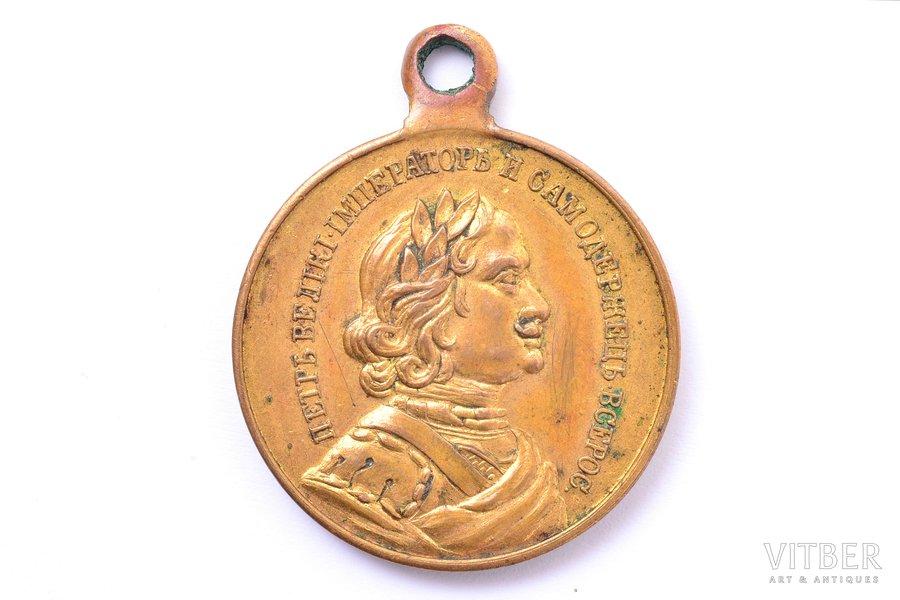 медаль, В память 200-летия морского сражения при Гангуте, Российская Империя, 1914 г., 34.4 x 28.1 мм