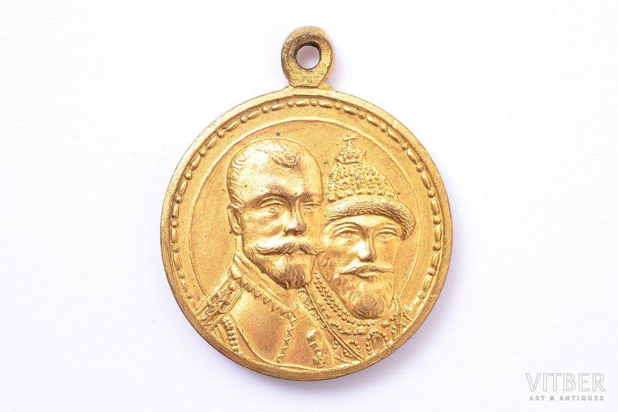 медаль, В память 300-летия цар...