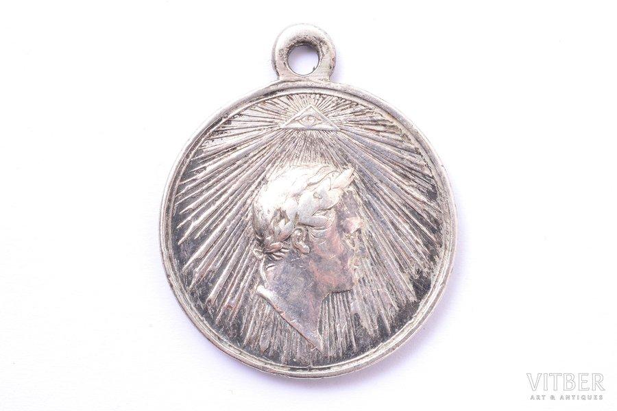 медаль, За взятие Парижа 19 ма...