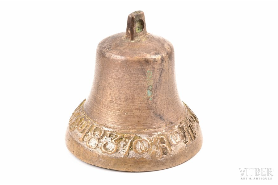 bell, Evsei Barnov, 1837, V M, bronze, h 9 cm, weight 424.20 g., Russia, 1837