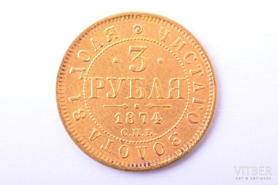 3 рубля, 1874 г., HI, СПБ, золото, Российская империя, 3.91 г, Ø 19.9 мм, XF