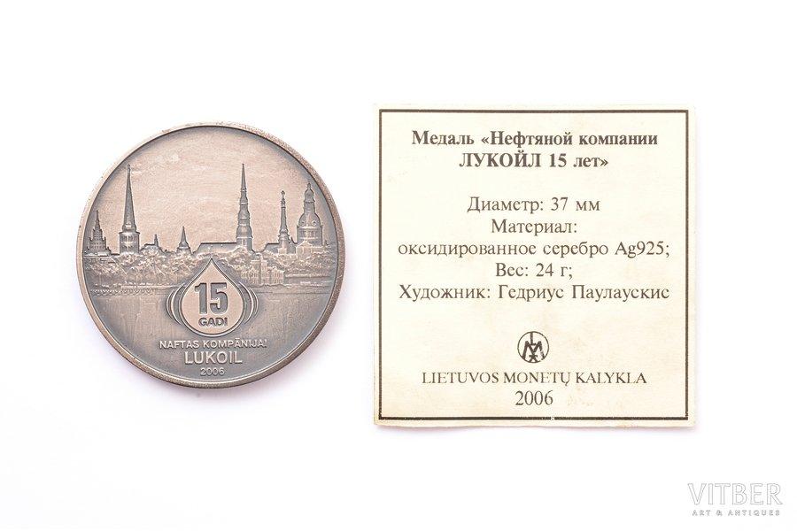 настольная медаль, 15 лет нефт...