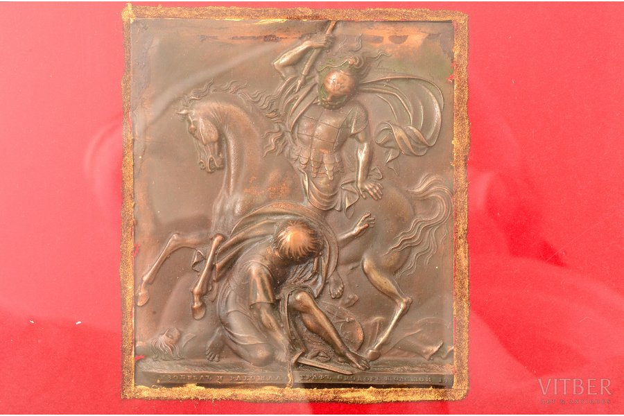 "bas-relief, ""Battle of Fère-Champenoise"", invented and made by count Fyodor Tolstoy 1832 (Imperial Art Academy medallist), 	electroplate type, in a frame, bronze, 9.1 x 8.2, 30 x 20.4 cm, Russia"