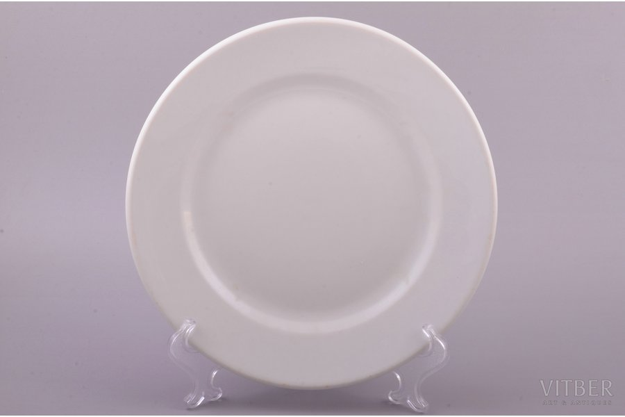 plate, Third Reich, PMR Bavaria, Ø 23 cm, Germany, 1941