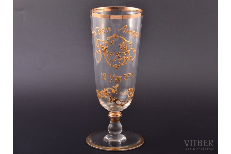 "cup, ""On the Angel's Day"" 1937, the 30ties of 20th cent., h 22.7 cm"