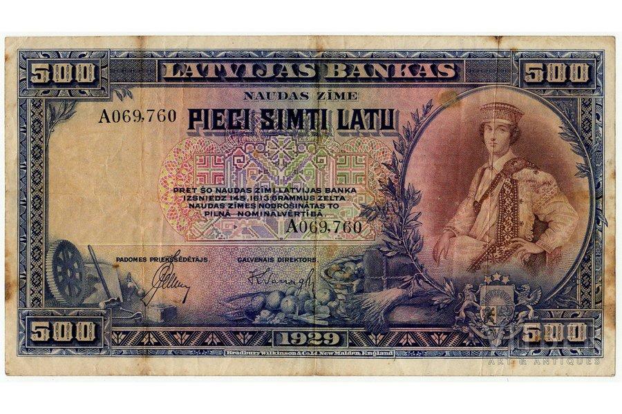 500 lats, banknote, 1929, Latvia, F