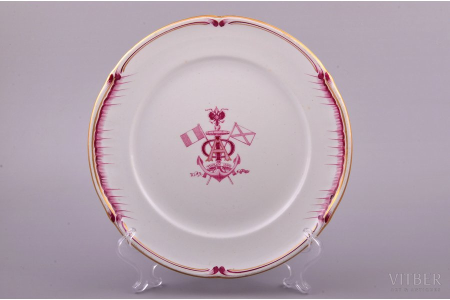 plate, Franco-Russian Alliance, Toulon - Kronstadt (commemoration of the visit of the Russian squadron to Toulon in 1893), Ø 22.5 cm, faience, France, ~1893