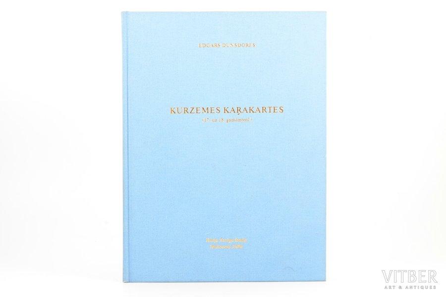 """Edgars Dunsdorfs, """"Kurzemes Karakartes (17. un 18. gadsimtenī)"""", 1984, Kārļa Zariņa fonds, Melbourne, 178 pages, 27.9 x 21 cm"""