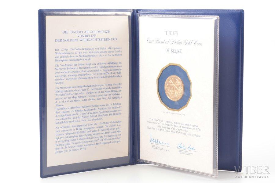 100 dollars, 1979, gold, Belize, 6.21 g, Proof, 500 standard
