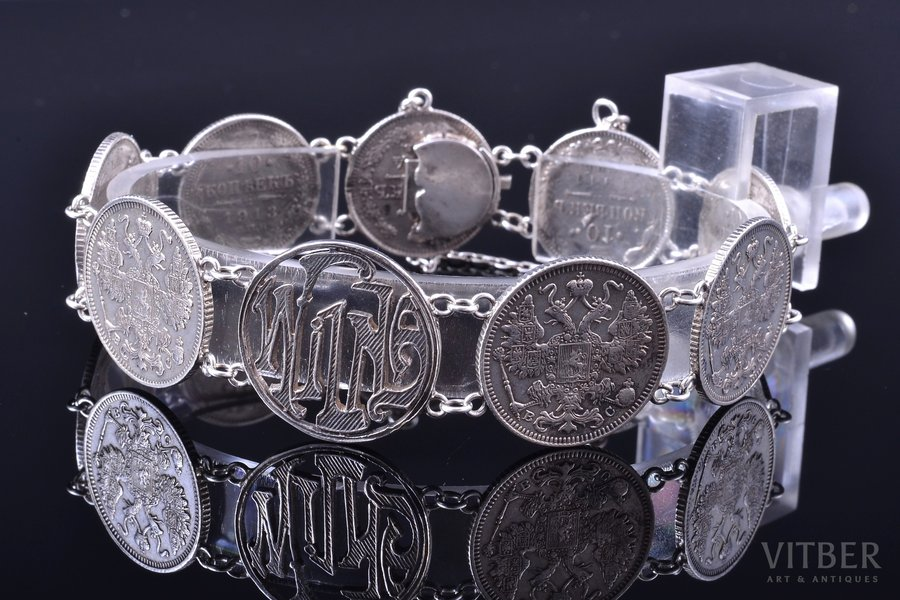 "a bracelet, ""Wilna"", made of 10 and 15 kopecks coins, silver billon (500), 500 standart, 21.85 g., the item's dimensions 20 cm, Russia"