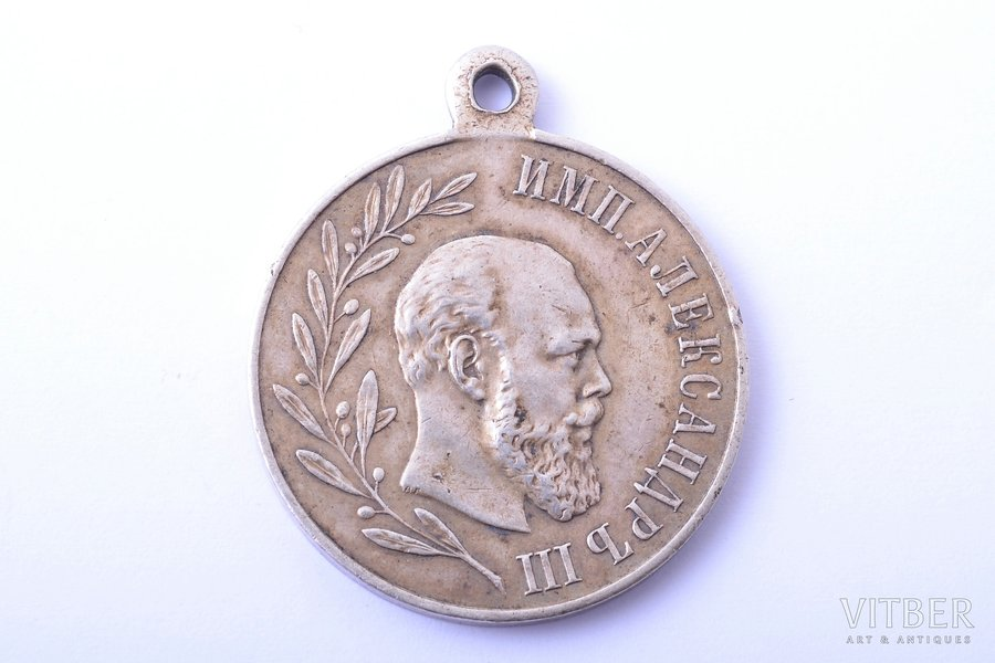 medal, In Memory of Alexander III (1881-1894), Russia, 1894, 32.8 x 27.8 mm