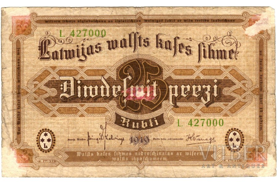 25 lats, banknote, 1919, Latvia, F