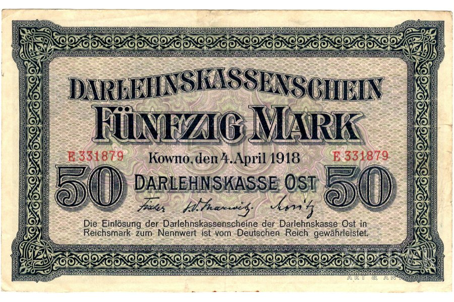 50 mark, banknote, 1918, Latvia, Lithuania, XF, Ost, Kowno