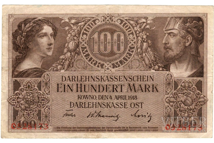 100 markas, banknote, 1918, Latvia, Lithuania, XF, VF, Ost, Kowno