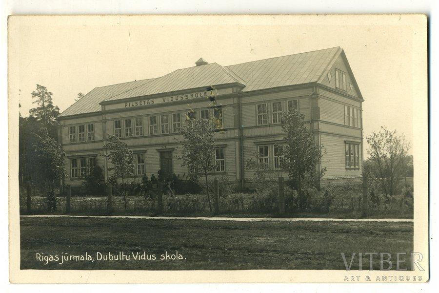 photography, Rīgas Jūrmala, Latvia, 20-30ties of 20th cent., 14x8,8 cm