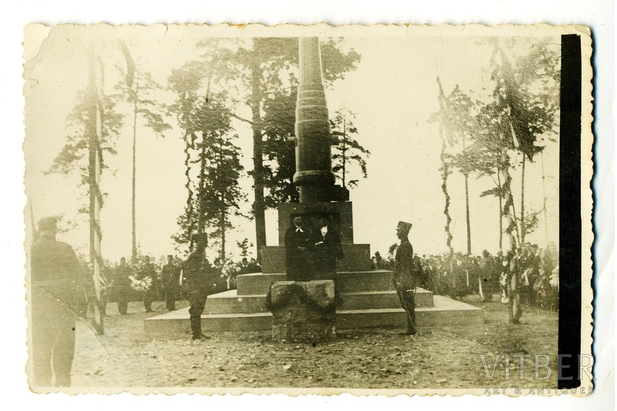photography, Līvāni, opening of the Liberty Monument, Latvia, 20-30ties of 20th cent., 13,6x8,6 cm