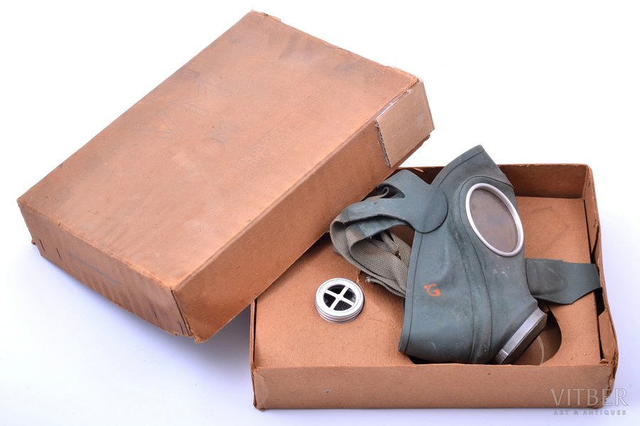 gas mask RL1-39/87, Third Reich, Germany, the 30-40ties of 20th cent., box is damaged
