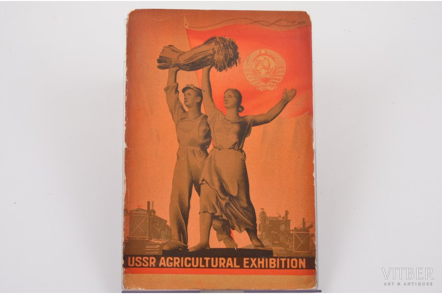 """USSR Agricultural Exhibition / Сельскохозяйственная Выставка СССР"", конец 1930-х, международная книга, 22 x 14.7 cm, edition for foreigners"