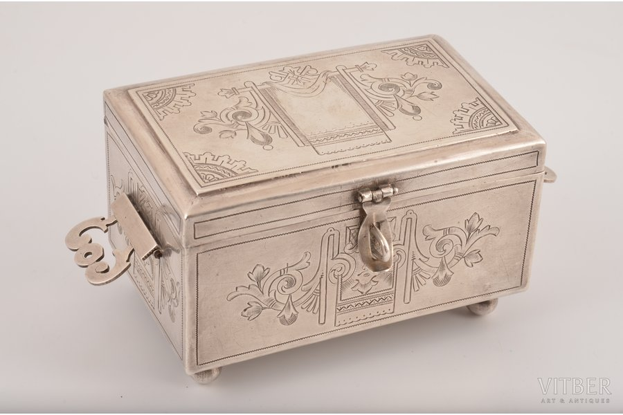 case, silver, 84 standart, 254.60 g, Moscow, Russia, 10.3 x 7.3 cm