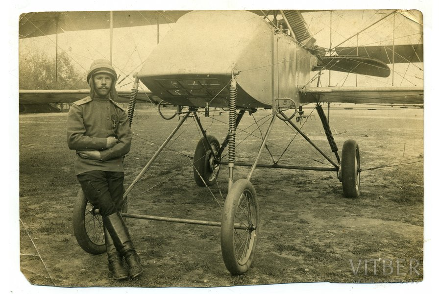 photography, aviator L. Yefimov, awarded with St. George cross, Russia, beginning of 20th cent., 15,5x10,5 cm