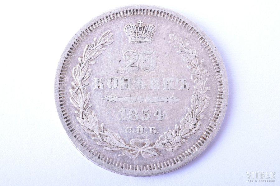 25 kopeikas, 1854 g., NI, SPB, sudrabs, Krievijas Impērija, 5.16 g, Ø 24.1 mm, VF