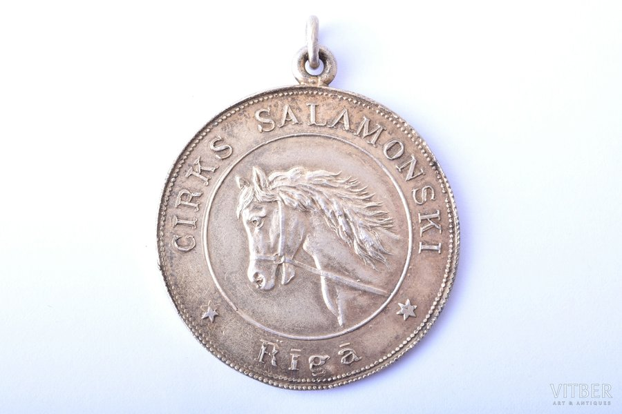 jetton, Circus Salamonski in Riga, for the winner of beauty pageant, silver, 875 standart, Latvia, 1938, 39.6 x 34.5 mm, 15.69 g