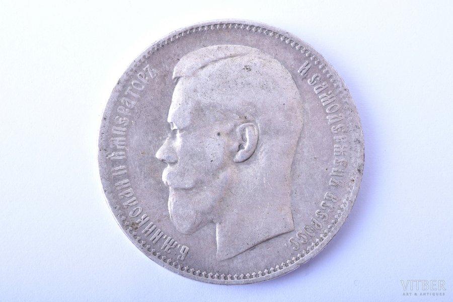 1 rublis, 1897 g., divi putniņi uz monētas apmales, sudrabs, Krievijas Impērija, 19.67 g, Ø 33.8 mm