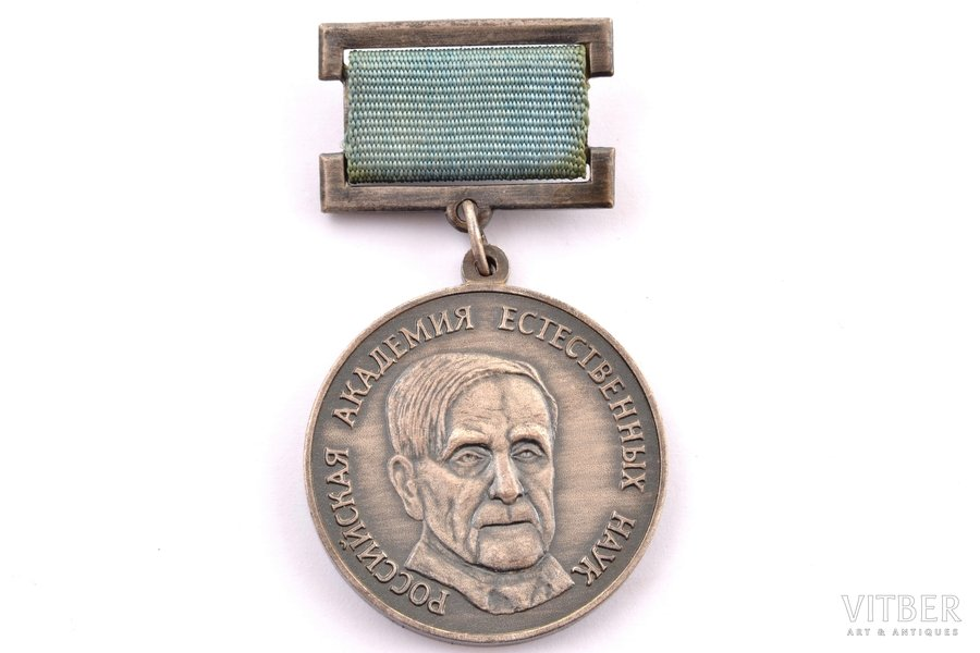 medal, To the author of a scientific discovery, Russian Academy of Natural Sciences, Russian Federation, 33.5 x 30 mm