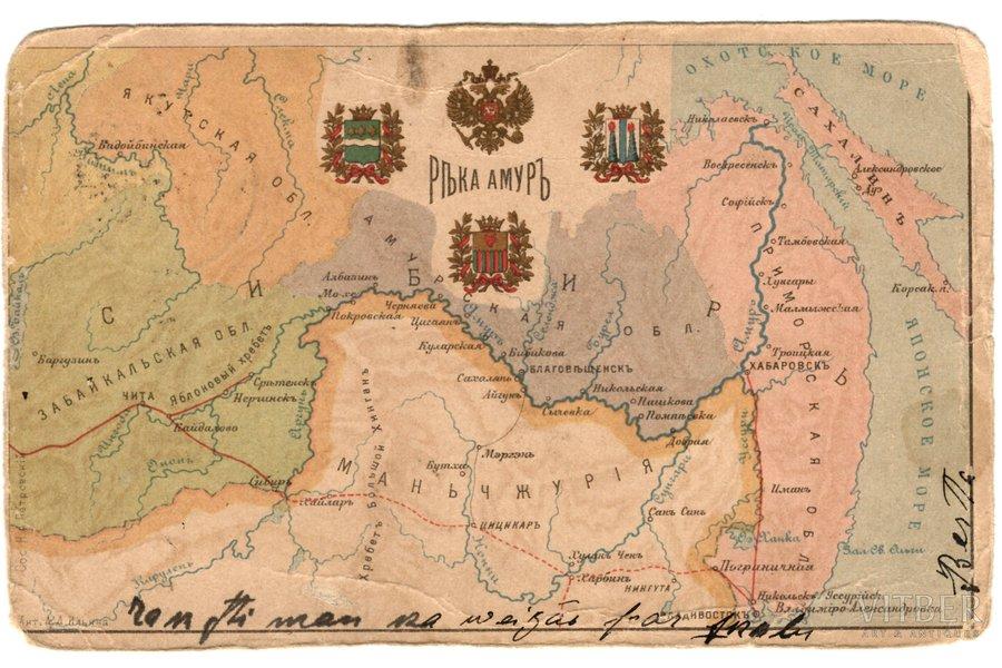 открытка, Карта бассейна реки Амур, Российская империя, начало 20-го века, 9 x 14.5 см