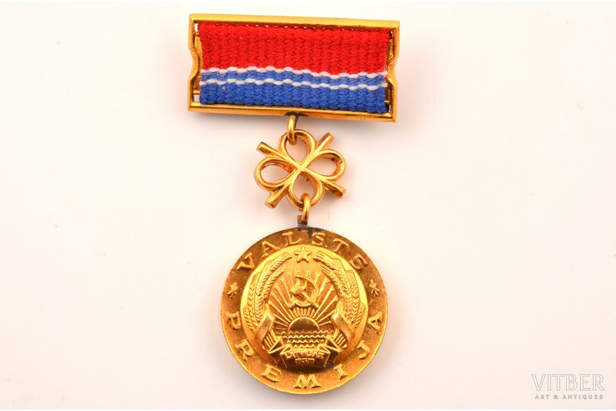 badge, State award, Latvia, USSR