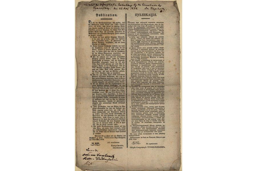 document, Публикация народной переписи населения в Риге, Russia, 1834, 40 х 24.5 cm