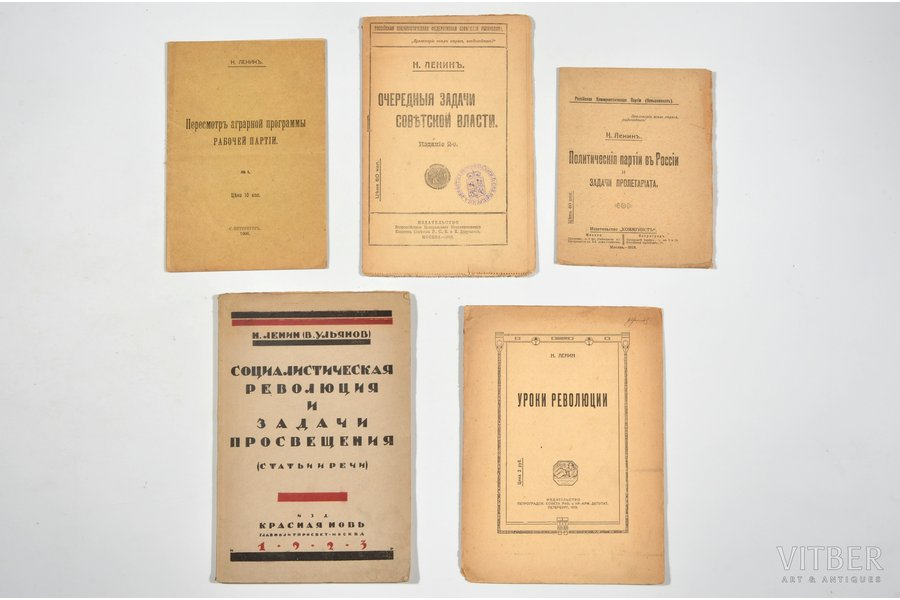 set of 6 works of V. I. Lenin,...