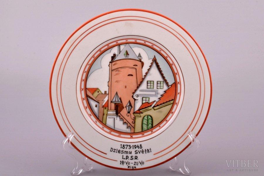 decorative plate, 75th anniversary of the Song Festival (1873-1948), Latvian SSR, porcelain, Rīga porcelain factory, signed painter's work, sketch by Niklavs Strunke, Riga (Latvia), USSR, 1948, Ø 19.4 cm