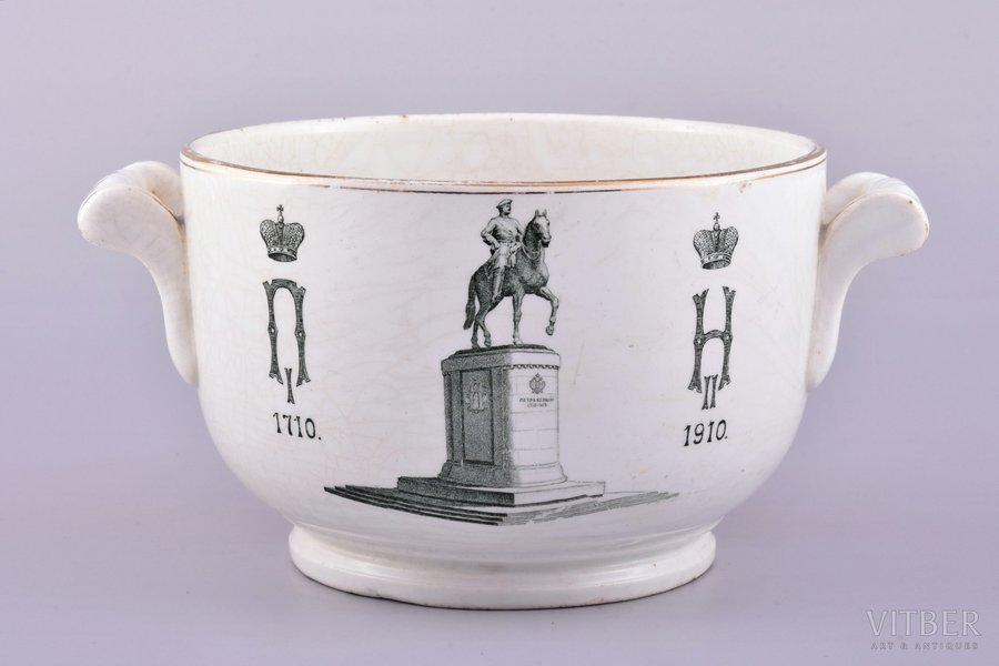 """gift bowl, """"To the rural district foremen of Governorate of Livonia in commemoration of the bicentennial anniversary of the accession of Riga"""", K.P.M. Dreylingsbusch, faience, M.S. Kuznetsov manufactory, Riga (Latvia), Russia, 1910, h 9 cm, Ø 13.5 cm, hairline crack"""