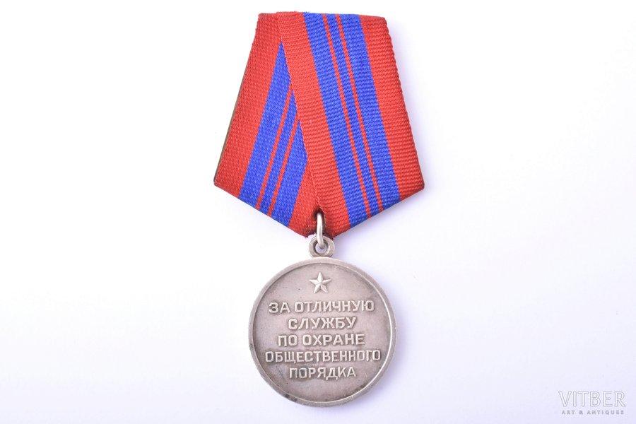 medal, Medal for Distinguished Service in Defence of Public Order, silver, USSR