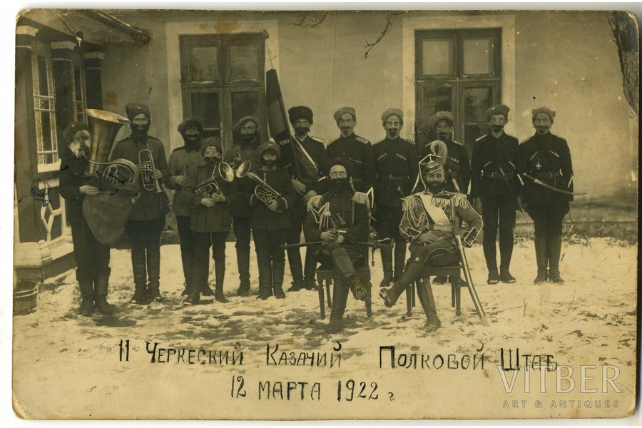 photography, performance, II Circassian-Cossack regimental headquarters, March 12, 1922, USSR, 1922, 14x9 cm