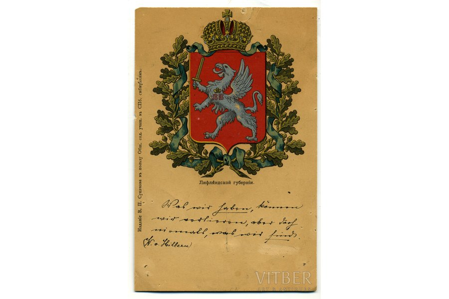 postcard, Coat of arms of the Governorate of Livonia, Latvia, Russia, beginning of 20th cent., 14x9 cm
