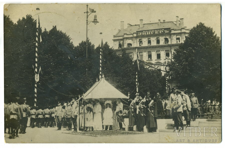 photography, Riga, Tsar Nicholas II opens the Monument to Peter I, Latvia, Russia, beginning of 20th cent., 13,8x8,8 cm