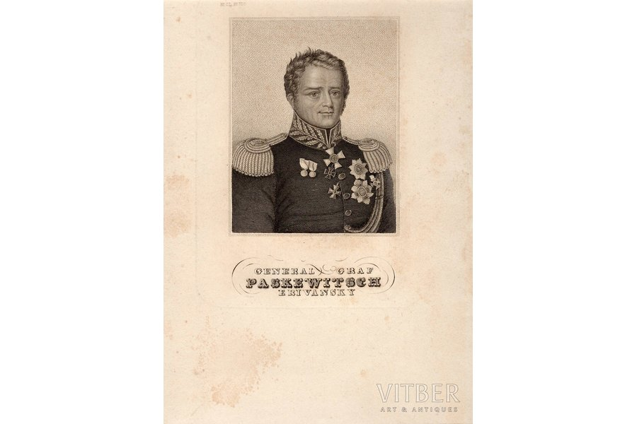 Count Ivan Fyodorovich Paskevich-Yerevansky (1782-1856), Russian general, statesman and diplomat, paper, steel engraving, portrait size 9.7 x 7.6 cm. Imperial Russian military leader of Ukrainian Cossack ethnicity. For his victories, he was made Count of Yerevan in 1828 and Namestnik of the Kingdom of Poland in 1831. He attained the rank of field marshal in the Russian army, and later in the Prussian and Austrian armies