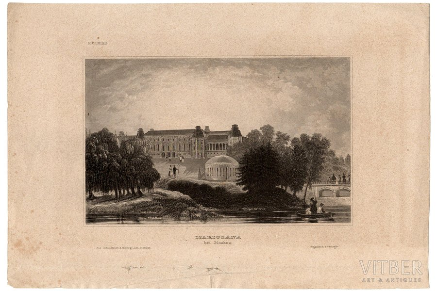 Tsaritsyno In Moscow, 1850, paper, steel engraving, 9.9 x 15.8 cm