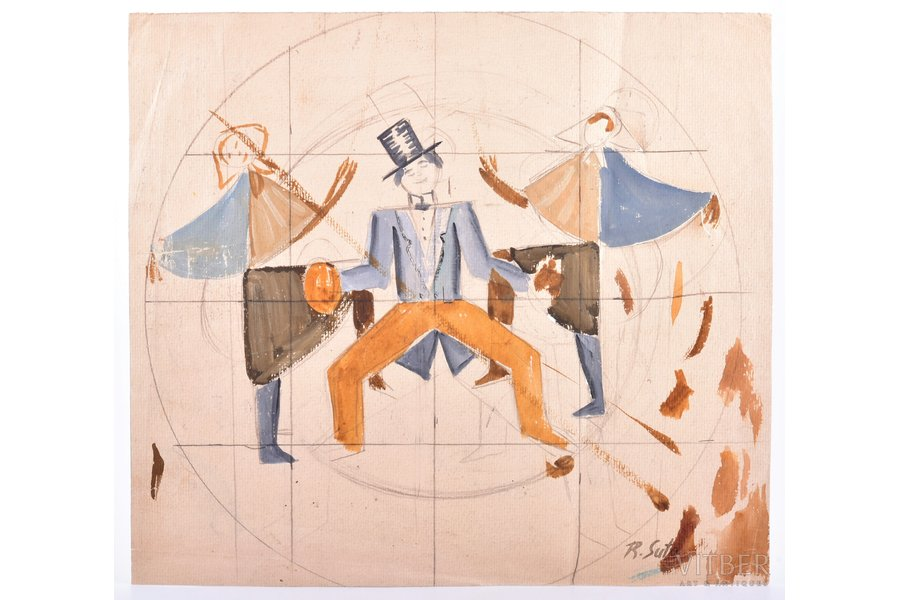 Suta Romans (1896-1944), sketch for plate (two-sided), the 20-30ties of 20th cent., paper, water colour, 24.8 x 27.7 cm