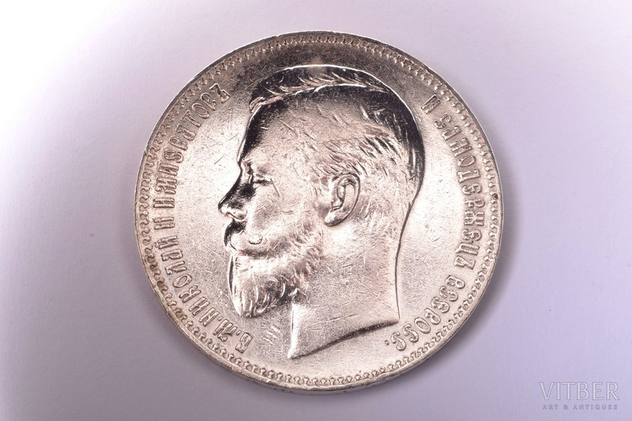 1 ruble, 1907, EB, silver, Russia, 19.94 g, Ø 33.9 mm, VF