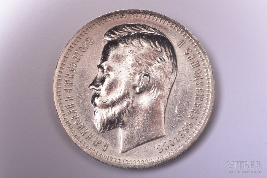 1 ruble, 1912, EB, silver, Russia, 20.03 g, Ø 33.7 mm, XF