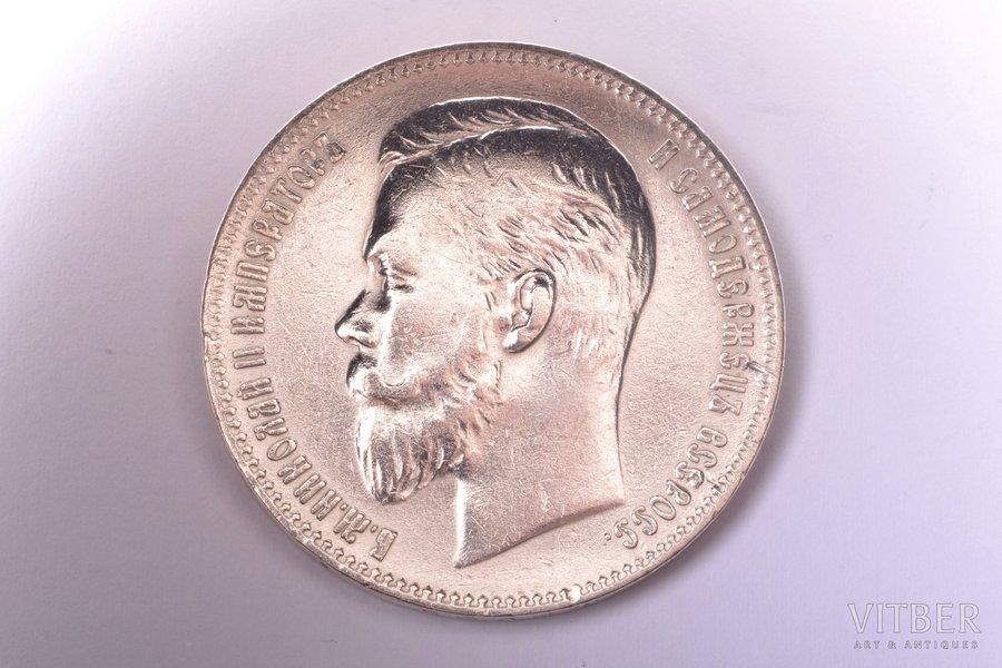 1 ruble, 1902, AR, silver, Russia, 19.91 g, Ø 34 mm, VF