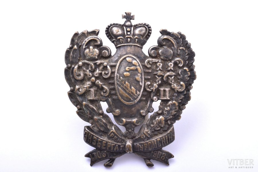 badge, 21st Murom Infantry Regiment, Russia, beginning of 20th cent., 50.7 x 43 mm, 13.75 g