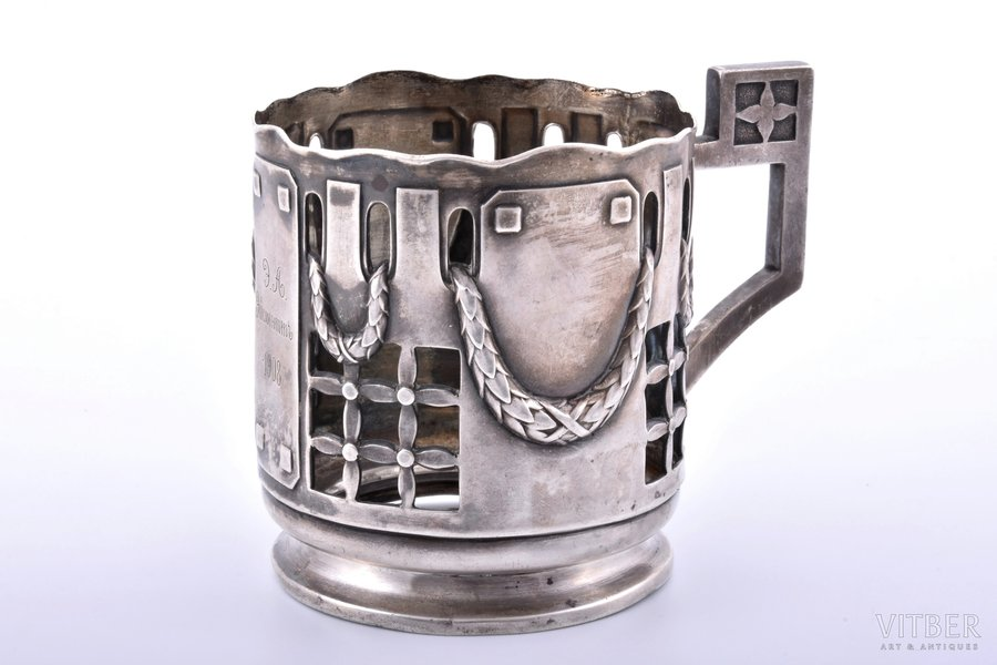 "tea glass-holder, silver, 875, 900 standart, with engraving ""Э.А. Эйсмонтт, 1908"", 149.55 g, h (with handle) 8.3 cm, Ø (inside) 7 cm"