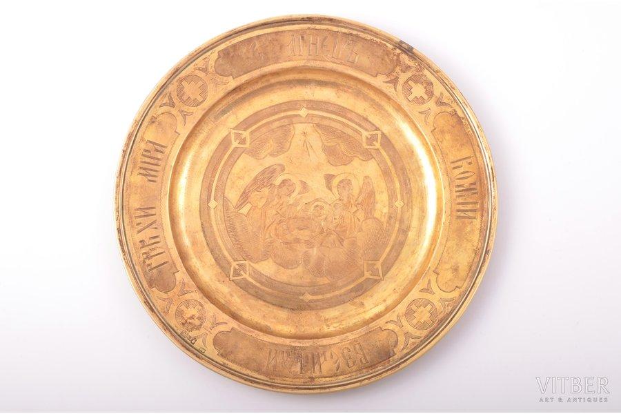 paten (diskos), silver, 84 standart, engraving, gilding, 1870, 283.35 g, Moscow, Russia, Ø 21.1 cm